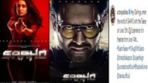 Saaho Teaser On June 13th   Prabhas Reveals Sahoo Teaser Date In Instagram    Filmibeat Telugu