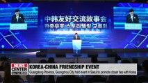 Top S. Korean B-boy group busts moves with Chinese dancers at Korea-China friendship event