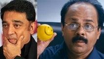Crazy Mohan: சிகிச்சை பலனின்றி உயிர் இழந்தார் கிரேஸி மோகன்- வீடியோ