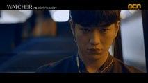 [WATCHER] 서강준 캐릭터 프로모 30s