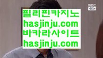 위더스 호텔  じ ✅클락 호텔      https://www.hasjinju.com  클락카지노 - 마카티카지노 - 태국카지노✅ じ  위더스 호텔