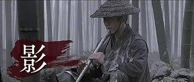 映画『SHADOW_影武者』