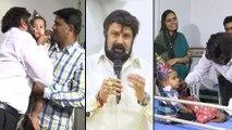 Balakrishna Birthday Celebrations At Bavatarakam Hospital || Filmibeat Telugu