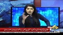 Kia ASif Zardari Ki Giraftari Ke Bad Bilawla Bhutto PPP Chalaenge Ya Abhi Bhi Zardari Sahab Chalaenge.. Sabir Response