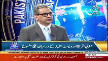 Behind The Wicket With Moin Khan – 10th June 2019