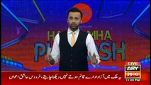 Har Lamha Purjosh | Waseem Badami | 10 May 2019