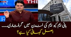 What is the real story behind arrest of the Founder of MQM?
