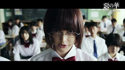 The Flowers of Evil (Aku no hana) teaser trailer - Noboru Iguchi-directed movie