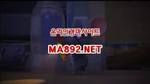 경마배팅사이트 , 온라인경마사이트 MA892.NET , 온라인경마 , 인터넷경마