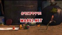 제주경마 , 온라인경마사이트 MA892.NET ,인터넷경마사이트 , 온라인경마
