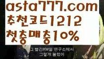 【안전한 사설놀이터】【❎첫충,매충10%❎】바카라사이트쿠폰【asta777.com 추천인1212】바카라사이트쿠폰✅카지노사이트♀바카라사이트✅ 온라인카지노사이트♀온라인바카라사이트✅실시간카지노사이트∬실시간바카라사이트ᘩ 라이브카지노ᘩ 라이브바카라ᘩ 【안전한 사설놀이터】【❎첫충,매충10%❎】