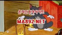 사설경마사이트 # 사설경마배팅 ma892.net , 검빛경마 , 온라인경마사이트