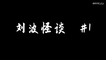 【药水哥】6.7灭门案:至今仍为破解的惊天神案,引发恐慌!