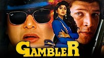 Gambler - 1995 - Full Hindi Movie - Govinda, Shilpa Shetty, Aditya Pancholi, Gulshan Grover
