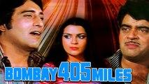 BHAWANI JUNCTION PART 01 - video dailymotion
