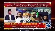 Hamid Mir Critical Analysis On Maulana Fazl Ur Rehman March Against Govt
