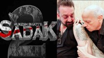 Sanjay Dutt & Mahesh Bhatt get EMOTIONAL on Sadak 2 set; Here's why | FilmiBeat