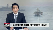 N. Korean fishing boat found drifting in S. Korean waters