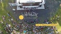 WANAZIK - WANAZIK Live à l'Appaloos'Aréna