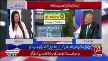 MQM Pakistan Ka MQM Se Khufia Tor Par Rabta Tha Aur Dr. Farooq Sattar.. Haroon Rasheed Gives Breaking