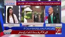Zafar Hilaly Telling Inside Information About Altaf Hussain's Arrest..