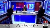 Dr. Arif Alvi Ke Aiwan e Saddar Me Ek Saal Me Kitna Kharcha Kia Gaya Hai.. Rauf Klasra Reveals