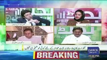 News Eye with Meher Abbasi – 11th June 2019