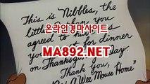검빛경마 , 검빛경마 , MA892.NET , 인터넷경마사이트