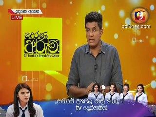 Derana Aruna 12-06-2019