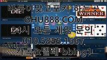 클로버게임 ■ GHU888.COM ■ 클로버게임사이트 #클로버게임 @클로버게임