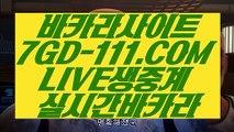【88카지노】【마이다스정품】 【 7GD-111.COM 】아바타카지노✅먹튀없는카지노✅ 마닐라카지노✅【마이다스정품】【88카지노】