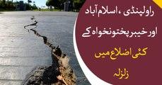 5.0 magnitude quake jolts parts of country