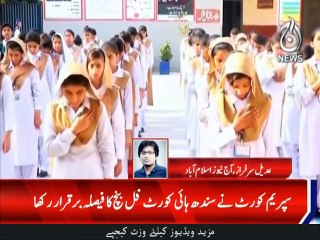 SC verdict in private school fee case