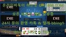배터리게임 ← GHU888.COM ← 배터리게임섯다 #배터리게임 @배터리게임