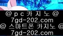 오리지널실배팅  き  온라인카지노 - > - 온라인카지노   실제카지노   실시간카지노   き  오리지널실배팅