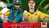 Pakistan vs  Aus Today World Cup Match News | World Cup 2019 | Cricket News