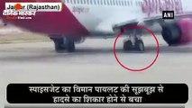 Spice Jet flight landed safely at Jaipur Airport after tyre burst !