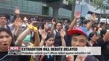 Hong Kong postpones debate on extradition bill amid protests