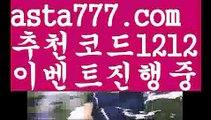 【카지노총판】[[✔첫충,매충10%✔]]카지노게임【asta777.com 추천인1212】카지노게임✅카지노사이트♀바카라사이트✅ 온라인카지노사이트♀온라인바카라사이트✅실시간카지노사이트∬실시간바카라사이트ᘩ 라이브카지노ᘩ 라이브바카라ᘩ 【카지노총판】[[✔첫충,매충10%✔]]