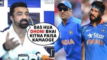 Ajaz Khan Reacts On Yuvraj Singh's Retirement & Makes Insulting Comments On MS Dhoni