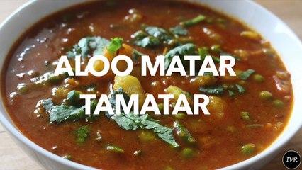 Aloo Matar Tamatar Curry - Potato and Green Peas Curry - Aloo Matar Tamatar ki sabzi