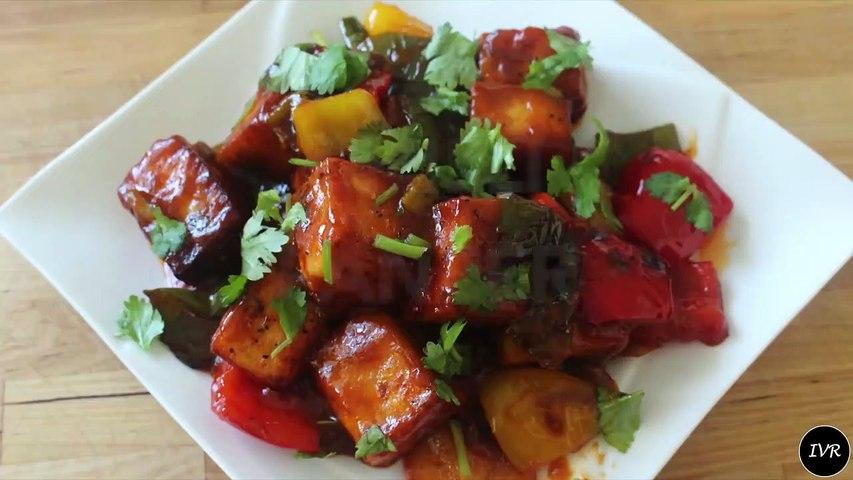 Chilli Paneer Recipe-Chilli Paneer -Cottage Cheese Recipe- Make Restaurant Style