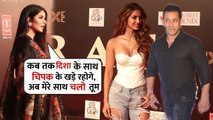 Katrina Kaif Jealous on Salman Khan and Disha Patani at Bharat Grand Premier - Bharat Starcast