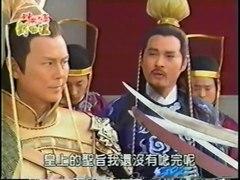 Than Co Dieu Toan Luu Ba On phan 1 tap 22 Huynh Thieu Ky