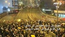 الخوف من تسليم مطلوبين الى الصين يغرق هونغ كونغ في العنف السياسي