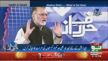 Orya Maqbool Jaan Response On Imran Khan's Statement On Riasat e Madinah And West..