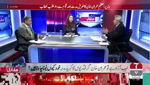 Amir Mateen Response On The Necessity Of Commission Made By Imran Khan..