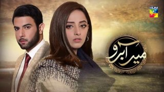 Meer Abru Episode 18 HUM TV Drama