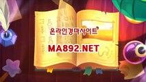 온라인경마사이트 ,서울경마예상,인터넷경마 MA892.NET , 일본경마