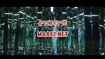 온라인경마 , →※( MA 892。NET ) ※← , 인터넷경마 , 일본경마 , 사설경마배팅.